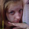 иринка, 23, г.Ермаковское