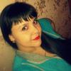 Ольга Уракова, 23, г.Барнаул
