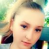 Кариша, 18, г.Глухов