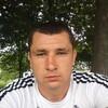 Roman, 28, г.Кропивницкий (Кировоград)