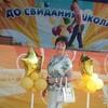 Валентина, 55, г.Бердск