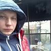Максим, 32, г.Харцызск