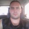 Гена, 37, г.Абинск