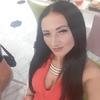 Marina, 27, г.Одесса
