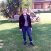 Инна, 50, г.Messina
