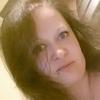 Anna, 34, г.Savona