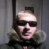 Вадим, 20, г.Лисичанск
