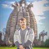 Дмитрий, 21, г.Орел