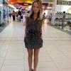 Анна, 22, г.Ивня