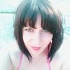 Виктория, 25, г.Желтые Воды