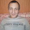 Слава, 20, г.Пермь