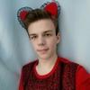 Лев, 18, г.Екатеринбург