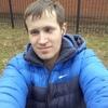 Валёк, 30, г.Нефтекамск