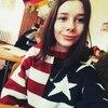 Аня Янковська, 16, г.Ровно