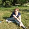 Йелена, 33, г.Москва