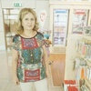 Марина, 54, г.Ереван