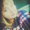 Ирина, 19, г.Макеевка