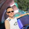 Александр, 34, г.Зубова Поляна