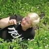 Людмила, 41, г.Отрадный