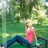 Елена, 29, г.Атаки