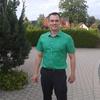 Eduard, 31, г.Bayreuth