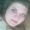 Нина, 35, г.Иркутск