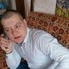 Мэлс, 28, г.Уфа