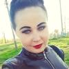 Ирина, 25, г.Кореновск