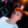 Petr, 29, г.Нижний Новгород