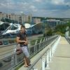 Вячеслав, 22, г.Новоукраинка