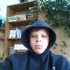 Дмитрий, 16, г.Кимовск