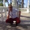 Вадим, 35, г.Бучач