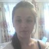 oksana, 21, г.Радехов