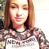 Анастасия, 20, г.Темиртау