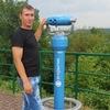 Сергей, 31, г.Чернушка