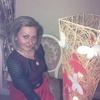 Анна, 33, г.Горловка