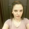 Ольга, 32, г.Белоярский (Тюменская обл.)