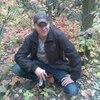 Никита, 27, г.Никополь