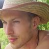 Andrew, 34, г.Алтухово