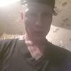 Илья, 22, г.Иваново