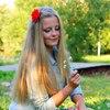 Настенка, 23, г.Оренбург