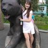 Алёна, 28, г.Красноярск