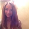 Галина, 21, г.Москва