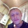 Сергей, 30, г.Ефремов