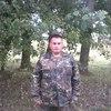 Віталій, 25, г.Изяслав