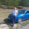Sam, 28, г.Ческе-Будеёвице