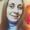 Алёна, 32, г.Калининград