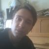 Андрей, 17, г.Кропивницкий (Кировоград)