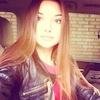 Polina Werston, 18, г.Сейлем