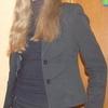 Лиана, 24, г.Тверия